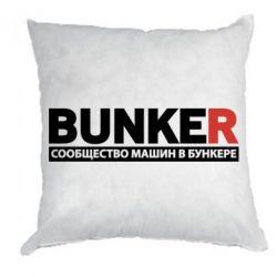 Подушка Bunker