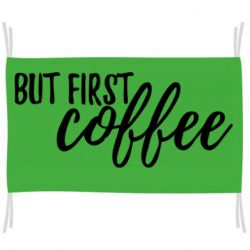 Прапор But first coffee
