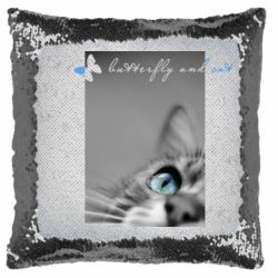 Подушка-хамелеон Butterfly and cat with blur effect