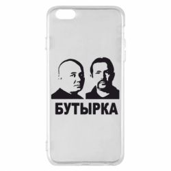 Чохол для iPhone 6 Plus/6S Plus Бутирка
