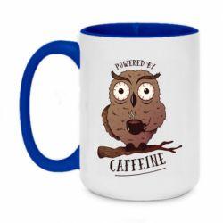 Кружка двоколірна 420ml Caffeine Owl