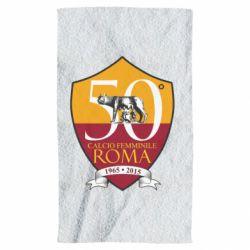 Рушник Calcio Femminile Roma