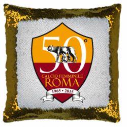 Подушка-хамелеон Calcio Femminile Roma