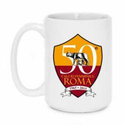 Кружка 420ml Calcio Femminile Roma
