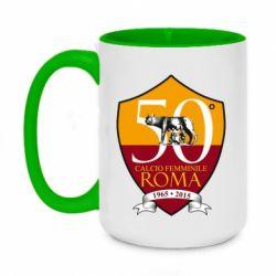 Кружка двоколірна 420ml Calcio Femminile Roma