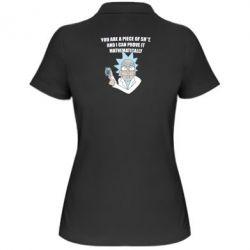 Жіноча футболка поло Calculator