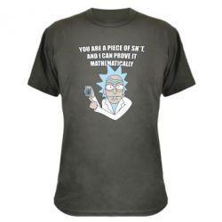 Камуфляжна футболка Calculator