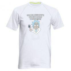 Чоловіча спортивна футболка Calculator
