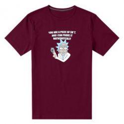 Чоловіча стрейчева футболка Calculator
