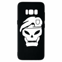 Чехол для Samsung S8 Call of Duty Black Ops logo - FatLine