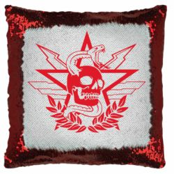 Подушка-хамелеон Call of Duty cranium