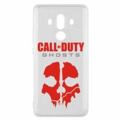 Чехол для Huawei Mate 10 Pro Call of Duty Ghosts - FatLine