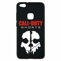 Чехол для Huawei P10 Lite Call of Duty Ghosts - FatLine