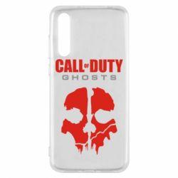 Чехол для Huawei P20 Pro Call of Duty Ghosts - FatLine