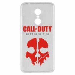 Чехол для Xiaomi Redmi 5 Call of Duty Ghosts - FatLine