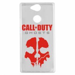 Чехол для Sony Xperia XA2 Call of Duty Ghosts - FatLine