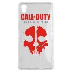 Чехол для Sony Xperia Z1 Call of Duty Ghosts - FatLine