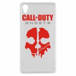 Чехол для Sony Xperia Z3 Call of Duty Ghosts - FatLine