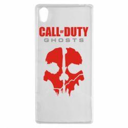 Чехол для Sony Xperia Z5 Call of Duty Ghosts - FatLine