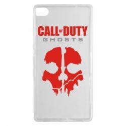 Чехол для Huawei P8 Call of Duty Ghosts - FatLine