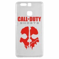 Чехол для Huawei P9 Call of Duty Ghosts - FatLine