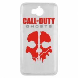 Чехол для Huawei Y5 2017 Call of Duty Ghosts - FatLine