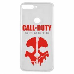 Чехол для Huawei Y7 Prime 2018 Call of Duty Ghosts - FatLine