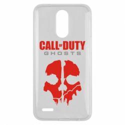 Чехол для LG K10 2017 Call of Duty Ghosts - FatLine