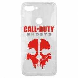 Чехол для Xiaomi Mi8 Lite Call of Duty Ghosts - FatLine