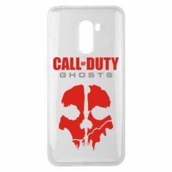 Чехол для Xiaomi Pocophone F1 Call of Duty Ghosts - FatLine