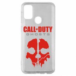 Чохол для Samsung M30s Call of Duty Ghosts