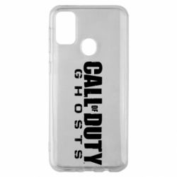 Чохол для Samsung M30s Call of duty ghosts