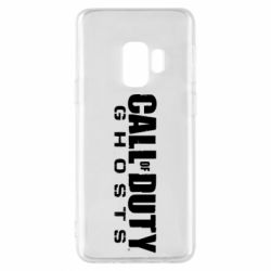 Чохол для Samsung S9 Call of duty ghosts