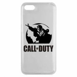 Чехол для Huawei Y5 2018 Call of Duty Logo - FatLine