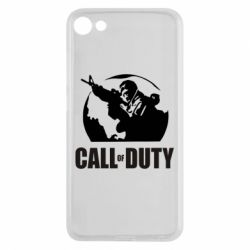 Чехол для Meizu U10 Call of Duty Logo - FatLine