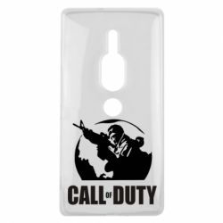Чехол для Sony Xperia XZ2 Premium Call of Duty Logo - FatLine
