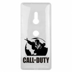Чехол для Sony Xperia XZ3 Call of Duty Logo - FatLine