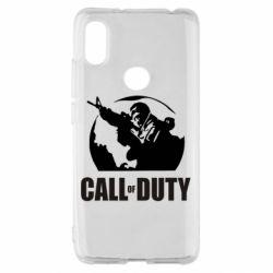 Чехол для Xiaomi Redmi S2 Call of Duty Logo