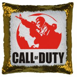 Подушка-хамелеон Call of Duty Logo