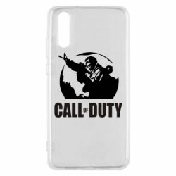 Чехол для Huawei P20 Call of Duty Logo - FatLine