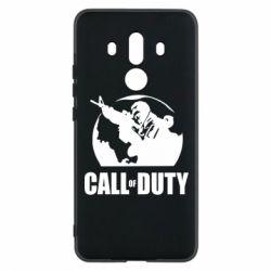 Чехол для Huawei Mate 10 Pro Call of Duty Logo - FatLine