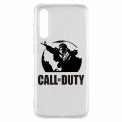Чехол для Huawei P20 Pro Call of Duty Logo - FatLine