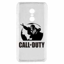Чехол для Xiaomi Redmi Note 4 Call of Duty Logo
