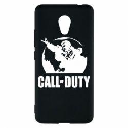 Чехол для Meizu M5c Call of Duty Logo - FatLine
