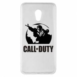 Чехол для Meizu Pro 6 Plus Call of Duty Logo - FatLine
