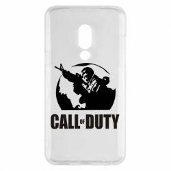 Чехол для Meizu 15 Call of Duty Logo - FatLine