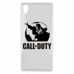 Чехол для Sony Xperia X Call of Duty Logo - FatLine