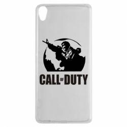 Чехол для Sony Xperia XA Call of Duty Logo - FatLine