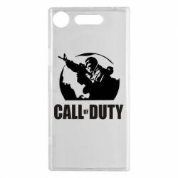Чехол для Sony Xperia XZ1 Call of Duty Logo - FatLine