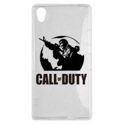 Чехол для Sony Xperia Z1 Call of Duty Logo - FatLine